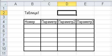 Excel save pic2.png