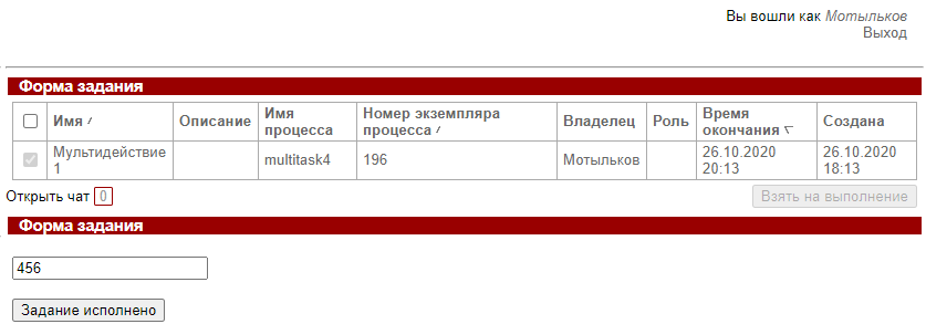 DevMultiTask r1 18.png