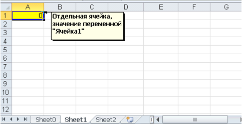 Excel save pic7.png