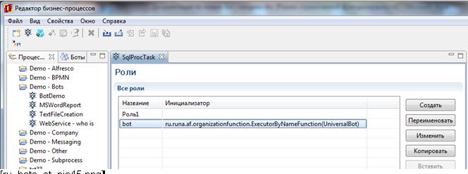 File:ru-isp-domainnames1png
