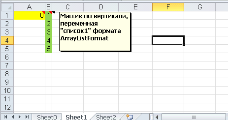 Excel save pic8.png