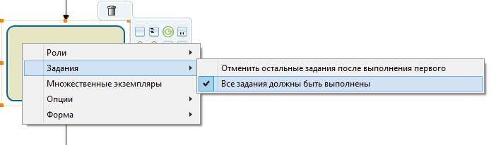 DevMultiTask r1 2.png