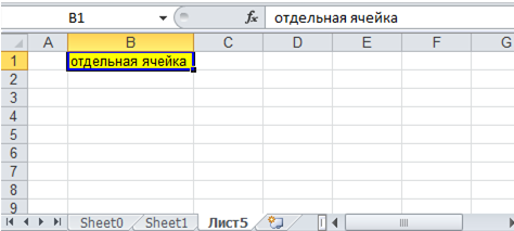 Excel read pic5.png